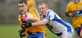 McMahon feels that Clare are ready to take it up a level